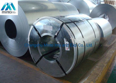 China Anti Finger ASTM Hot Dip Galvanized Steel Coil SGS ISO CIQ Certificate distributor